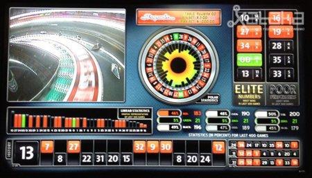 El mejor casino opiniones tragaperra Nemos Voyage - 42166