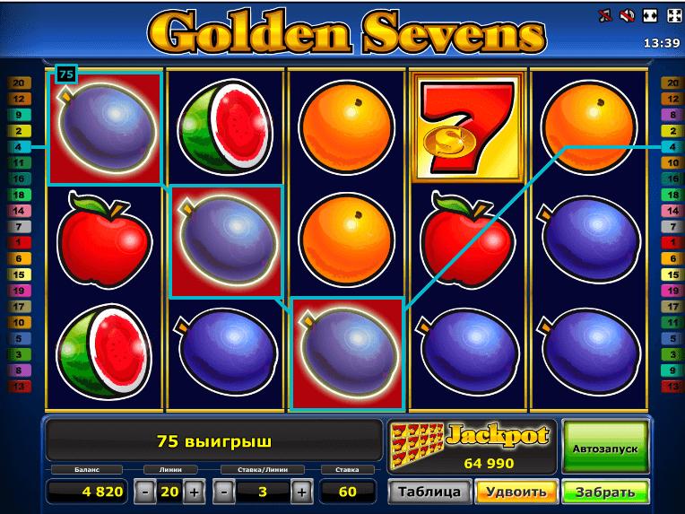 Golden Tiket juegos de tragamonedas - 87211