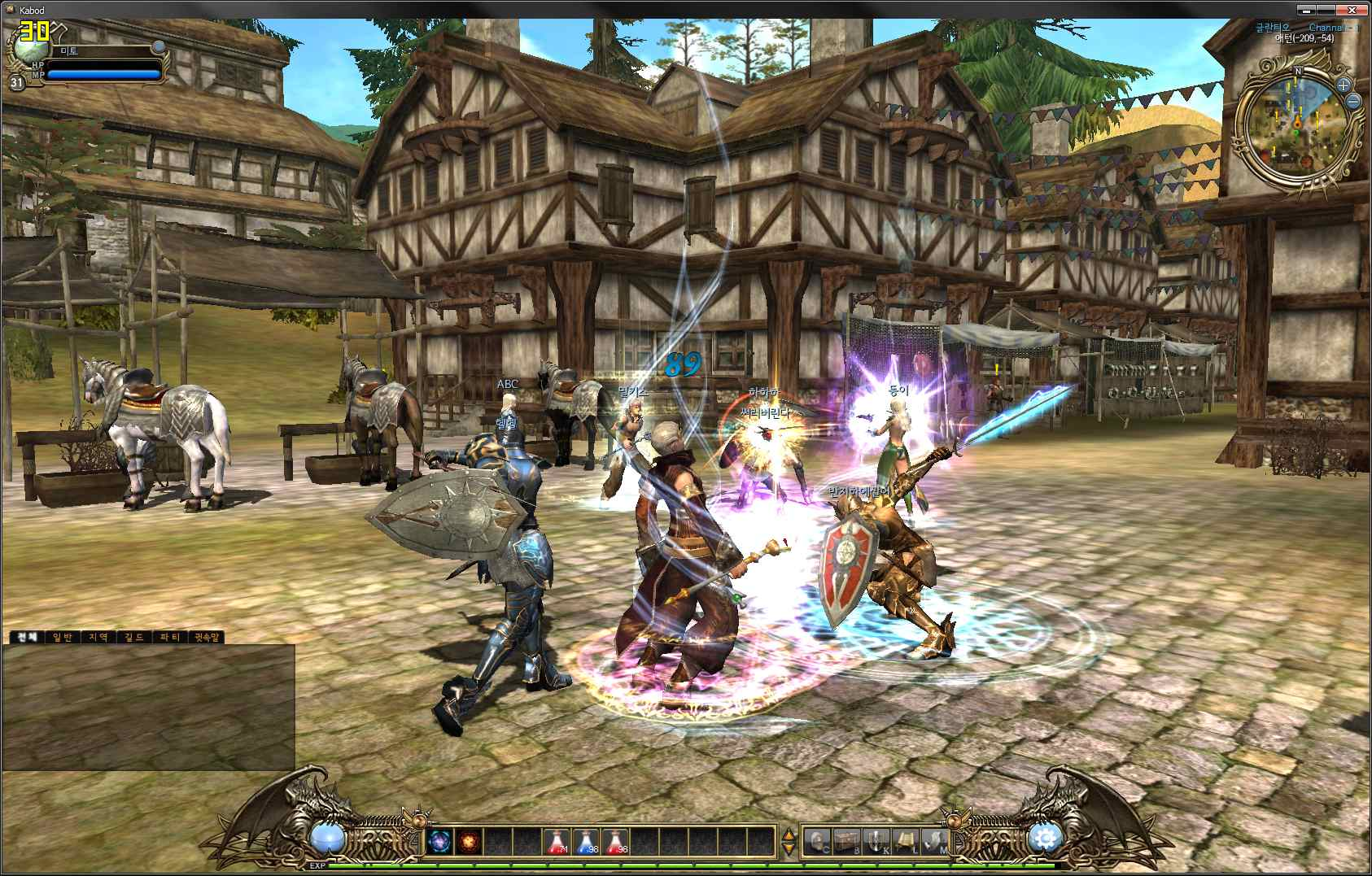 Luckia online juegos - 4196