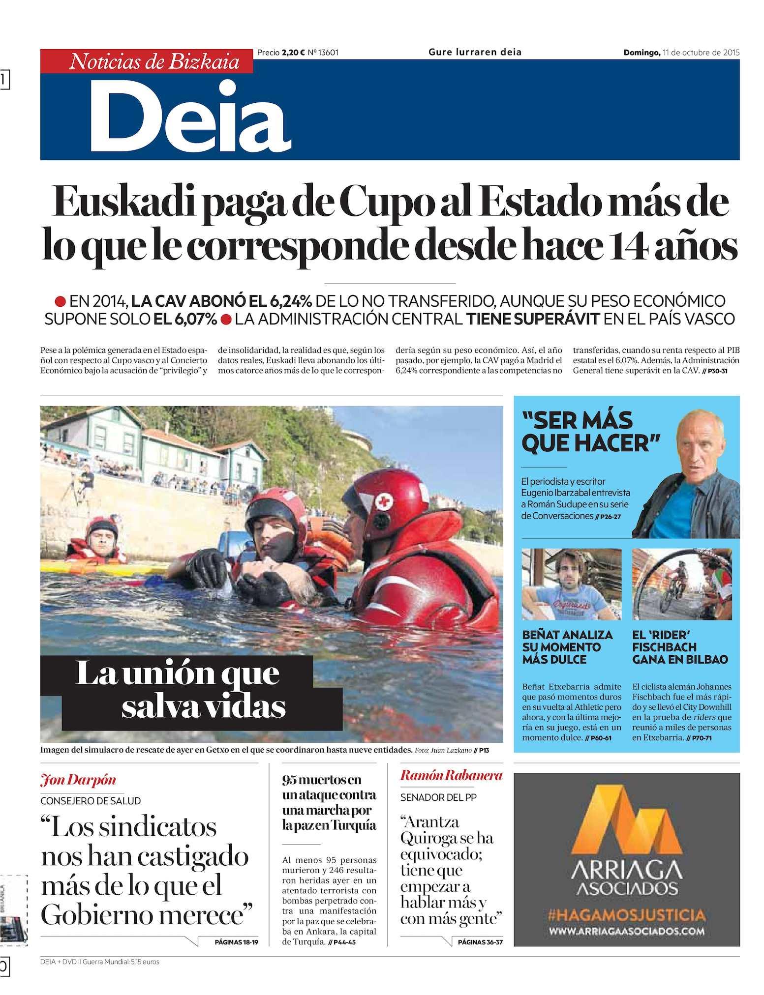 Euskadi retabet existen casino en Salvador - 49119