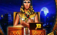 Tragaperra Aladdins Treasure tragamonedas cleopatra online gratis - 62530