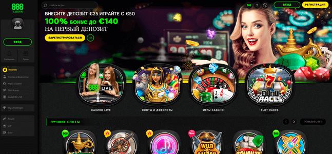 Casino iables México spin palace android - 44189