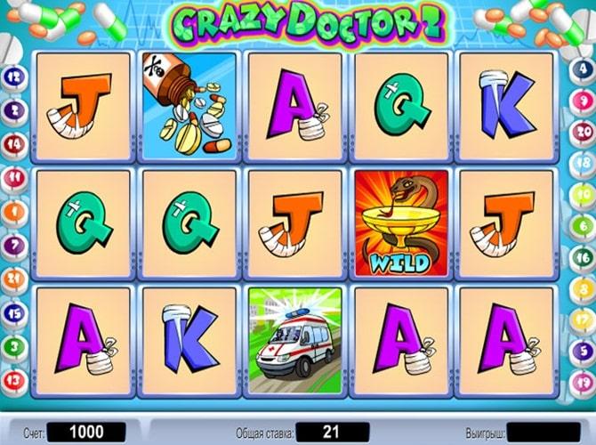 Juegos Bingo Knights com ruleta gratis 3d - 5351