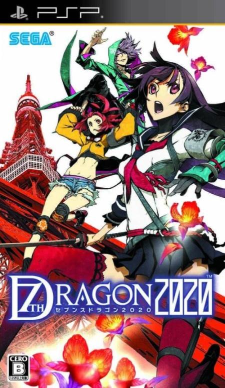 Dragon spin - 96028