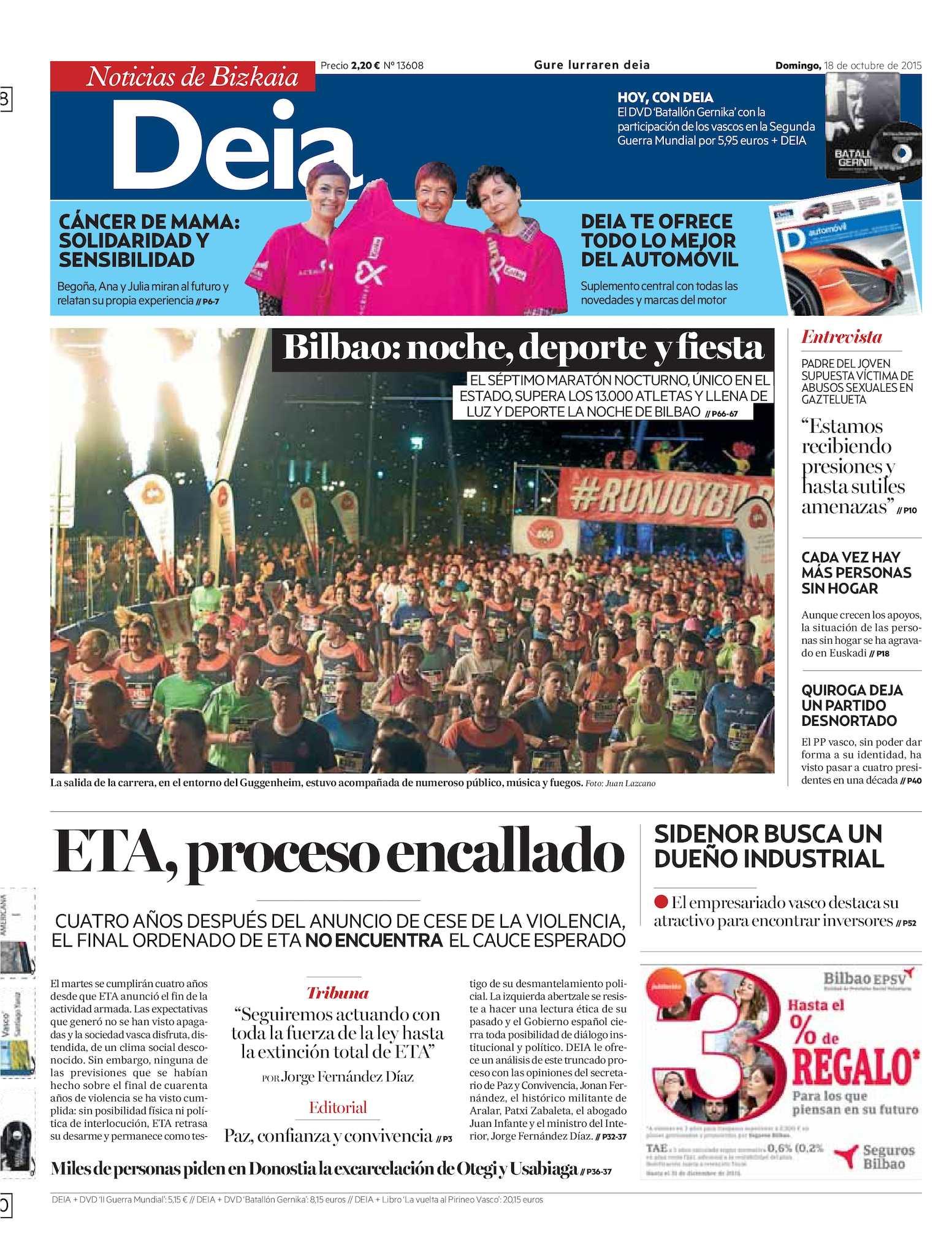 Euskadi retabet existen casino en Salvador - 70449